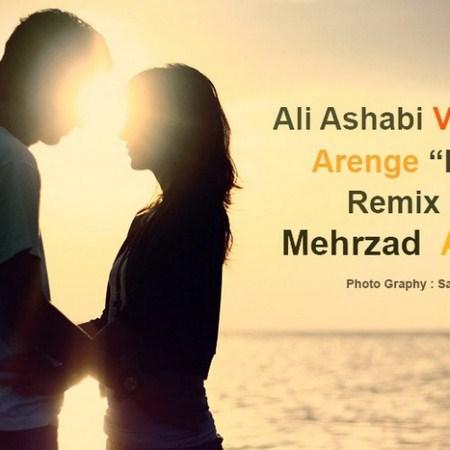 https://up.mybia4music.com/music/95/9/Valentine%20Ali%20Ashabi.jpg