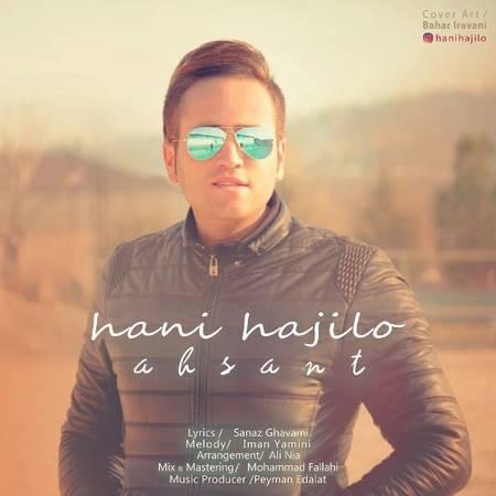 دانلود آهنگ جدید هانی حاجیلو بنام احسنت