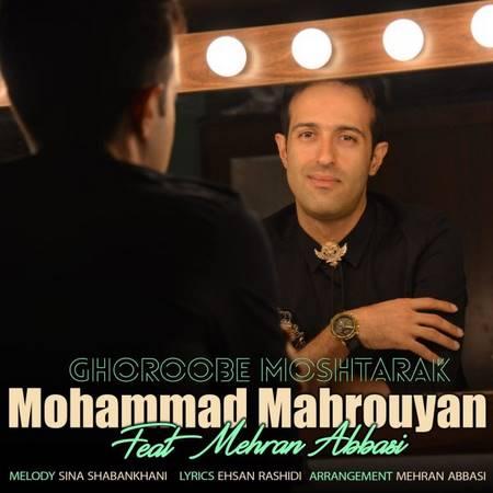 دانلود آهنگ جدید مهران عباسی و محمد مه رویان بنام غروب مشترک