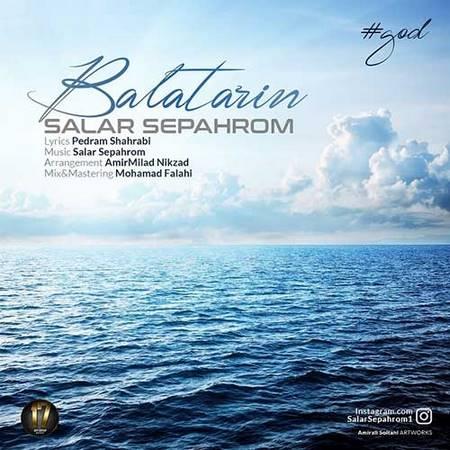 دانلود آهنگ سالار سپه روم بنام بالاترین