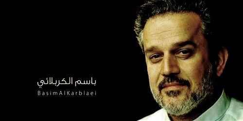 دانلود نوحه عربی لیش تأخر عباس باسم کربلایی