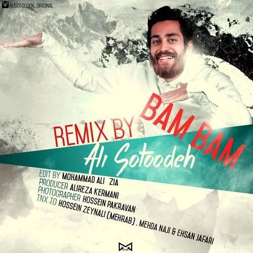 دانلود ریمیکس جدید علی ستوده بنام بم بم