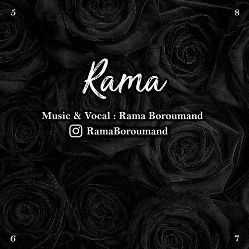 دانلود آهنگ جدید راما بنام چی شد نموندی